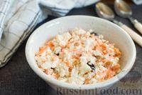 Фото к рецепту: Салат с творогом, морковью и сухофруктами