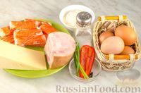 Фото приготовления рецепта: Новогодний салат с крабовыми палочками, ветчиной и сыром - шаг №1