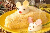 Фото приготовления рецепта: Новогодний салат с крабовыми палочками, ветчиной и сыром - шаг №15