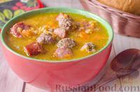Фото к рецепту: Тыквенная похлебка с чечевицей, фрикадельками и копчёными колбасками
