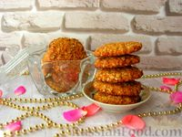 """Фото к рецепту: Овсяное печенье """"Анзак"""""""