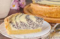 Фото к рецепту: Творожно-маковый пирог «Зебра»