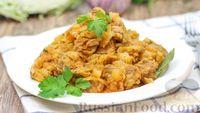 Фото к рецепту: Тушёная капуста с мясом