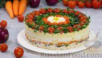 Фото к рецепту: Слоёный салат