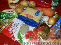 Фото приготовления рецепта: Томатный суп с рисом - шаг №1