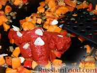 Фото приготовления рецепта: Томатный суп с рисом - шаг №8