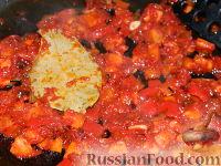 Фото приготовления рецепта: Томатный суп с рисом - шаг №10