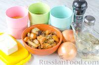 "Фото приготовления рецепта: Каша ""Дружба"" из риса, гречки и пшена, с лесными грибами - шаг №1"