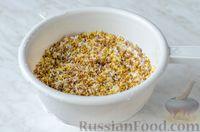 "Фото приготовления рецепта: Каша ""Дружба"" из риса, гречки и пшена, с лесными грибами - шаг №2"