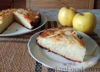 Фото к рецепту: Яблочный пирог на кефире
