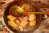Капустняк со свининой - рецепт пошаговый с фото