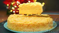 https://img1.russianfood.com/dycontent/images_upl/376/sm_375730.jpg