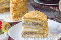 Фото к рецепту: Закусочный торт «Наполеон» с курицей и грибами