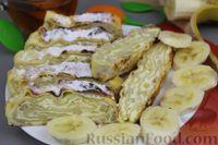 Фото к рецепту: Рулет из лаваша с творогом и бананами
