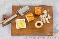 Фото приготовления рецепта: Яичница с сыром в хлебе - шаг №2