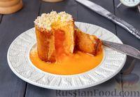 Фото приготовления рецепта: Яичница с сыром в хлебе - шаг №7