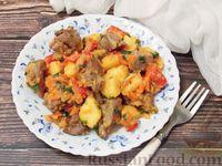 Фото к рецепту: Жаркое из баранины с картофелем, сладким перцем и помидором