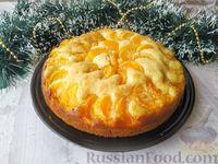 Фото к рецепту: Мандариновый пирог
