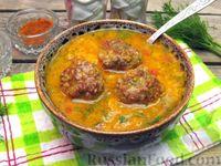 Фото к рецепту: Чечевичный суп с тыквой и фрикадельками