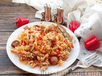 Фото к рецепту: Рис с колбасками и овощами