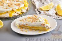 Фото к рецепту: Безе с лимонным курдом и взбитыми сливками