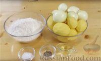 Фото приготовления рецепта: Ленивые пирожки на картофельном отваре - шаг №1