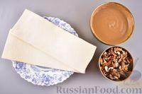 Фото приготовления рецепта: Слойки с варёной сгущёнкой и грецкими орехами - шаг №1