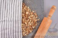 Фото приготовления рецепта: Слойки с варёной сгущёнкой и грецкими орехами - шаг №2