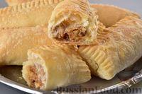 Фото приготовления рецепта: Слойки с варёной сгущёнкой и грецкими орехами - шаг №10