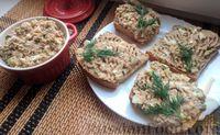 Фото к рецепту: Домашний паштет из шпрот и консервированной фасоли с варёными яйцами