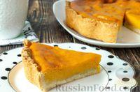 https://img1.russianfood.com/dycontent/images_upl/391/sm_390387.jpg