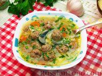 Фото к рецепту: Рисовый суп с фрикадельками