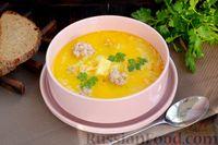 Фото к рецепту: Сливочный суп с фрикадельками и вермишелью