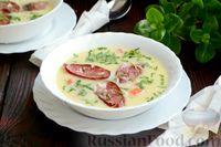 Фото к рецепту: Немецкий картофельный суп