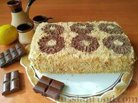 Фото к рецепту: Торт из печенья с лимонным кремом из сгущёнки (без выпечки)