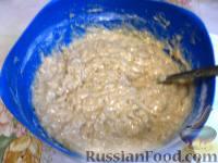 """Фото приготовления рецепта: Пирог """"Бабушкин секрет"""" - шаг №7"""
