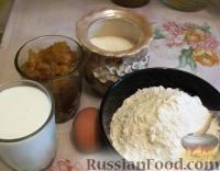 """Фото приготовления рецепта: Пирог """"Бабушкин секрет"""" - шаг №1"""