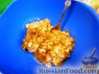 """Фото приготовления рецепта: Пирог """"Бабушкин секрет"""" - шаг №2"""