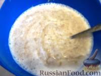 """Фото приготовления рецепта: Пирог """"Бабушкин секрет"""" - шаг №4"""