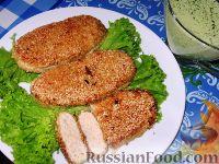 Фото к рецепту: Куриные котлеты в кунжуте и соус из черемши