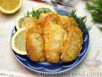 Фото приготовления рецепта: Жареная рыба в кляре на кефире - шаг №10