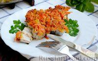 Фото к рецепту: Скумбрия с овощами, в духовке