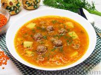 Фото к рецепту: Чечевичный суп с мясными фрикадельками