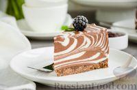 Фото к рецепту: Сметанно-сливочный муссовый торт