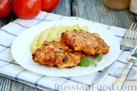 Фото к рецепту: Куриные рубленые котлеты с помидором и базиликом