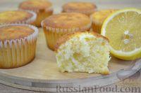 Фото к рецепту: Лимонные кексы