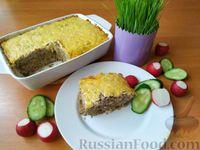 Фото к рецепту: Гречневая запеканка с куриной печёнкой, овощами и сыром