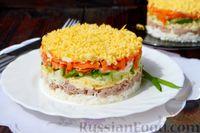 Фото к рецепту: Слоёный салат с тунцом, сыром, морковью и огурцом