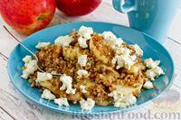 Фото к рецепту: Ленивая гречка с творогом, яблоками и корицей
