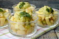 Фото к рецепту: Фруктовый салат с заправкой из авокадо и йогурта